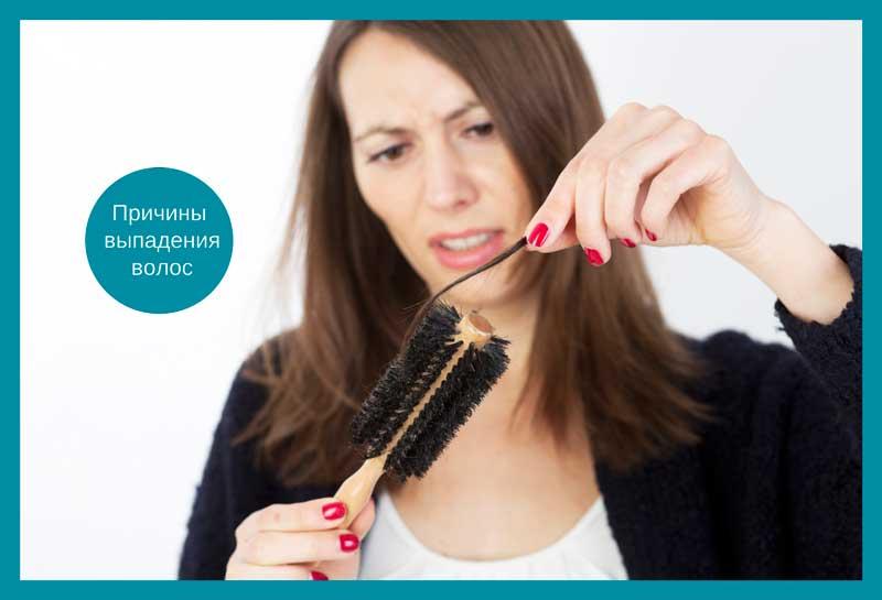 Выпадение волос народные средства